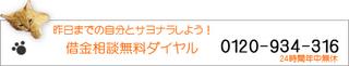b_bana03.jpg